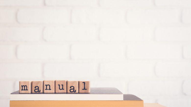 personal-loan-manual